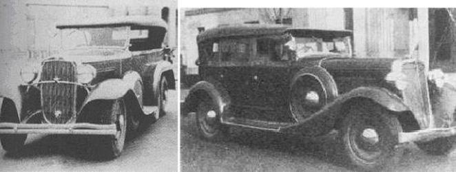 Type93-01.dwsxip
